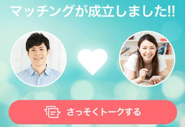 日本株>嫁 という構図